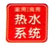 江门市文洲玻璃有限公司 最新采购和商业信息