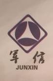 湖南军信污泥处置有限公司 最新采购和商业信息