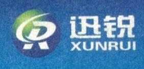 苏州迅锐国际贸易有限公司 最新采购和商业信息