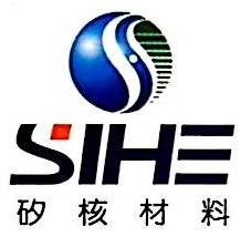 信阳核工业恒达实业公司 最新采购和商业信息