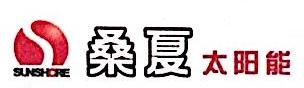 上海卫光能源科技有限公司 最新采购和商业信息