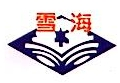 江西省商机制冷工程有限公司
