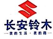 阜阳市恒通汽车销售服务有限公司 最新采购和商业信息