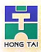 温州市宏泰建设有限公司