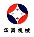 张家港市华舜机械制造有限公司 最新采购和商业信息