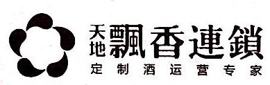 四川酿艺电子商务有限公司 最新采购和商业信息