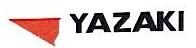 矢崎(中国)投资有限公司