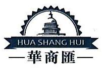 湖南新华商汇商贸有限公司 最新采购和商业信息