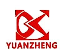 温岭市讯达鞋业有限公司 最新采购和商业信息