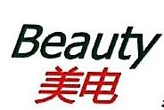 深圳市天使网络科技有限公司 最新采购和商业信息
