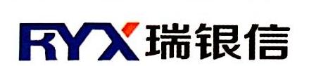山东腾川网络信息技术有限公司 最新采购和商业信息
