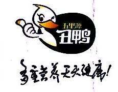 修武县五里源丑鸭蛋品有限责任公司 最新采购和商业信息