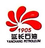陕西延长石油化建股份有限公司 最新采购和商业信息