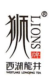 杭州狮峰皇袍工贸有限公司 最新采购和商业信息