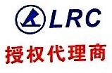 深圳智睿捷科技有限公司 最新采购和商业信息