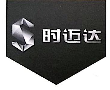 天津永通国际贸易有限公司 最新采购和商业信息