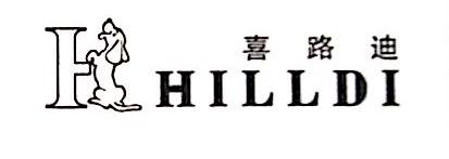 浙江喜路迪服饰有限公司 最新采购和商业信息