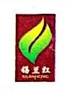 安阳锡兰红茶业有限公司