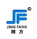 安吉精方塑业有限公司 最新采购和商业信息