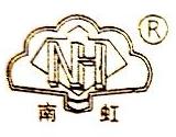 广东南虹化工有限公司 最新采购和商业信息