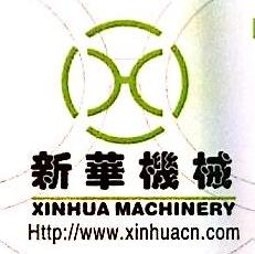 汕头市新华包装机械厂有限公司 最新采购和商业信息