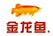 浙江益海嘉里食品工业有限公司