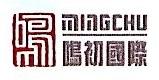 南京鸣初科技有限公司