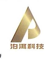重庆泊洱科技有限公司 最新采购和商业信息