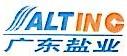 广东省盐业集团惠州有限公司