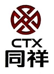 石家庄同祥典当有限公司 最新采购和商业信息
