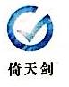 武汉倚天剑科技有限公司 最新采购和商业信息