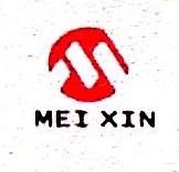河南美信医疗器械有限公司 最新采购和商业信息