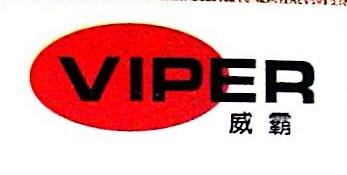 杭州金诺清洁设备有限公司 最新采购和商业信息