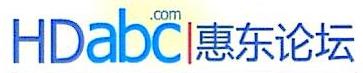 惠东县西枝快讯网络有限公司 最新采购和商业信息