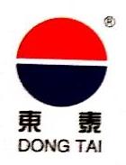 绍兴东泰聚合材料有限公司