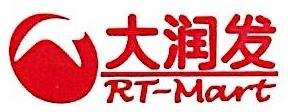 阳江大润发商业有限公司 最新采购和商业信息