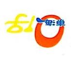 绍兴市上虞区七盛投资开发有限公司 最新采购和商业信息