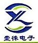上海壹徕电子科技有限公司 最新采购和商业信息