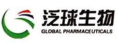 北京泛球生物科技有限公司 最新采购和商业信息
