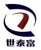 无锡世泰富包装有限公司 最新采购和商业信息