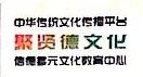 深圳市聚贤德文化传播发展有限公司 最新采购和商业信息