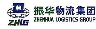 连云港振华国际船舶代理有限公司 最新采购和商业信息