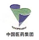 国药乐仁堂河北医疗器械贸易有限公司 最新采购和商业信息