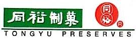 汕头市大同食品实业有限公司 最新采购和商业信息