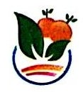 柳州市讯泽贸易有限公司 最新采购和商业信息