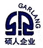 北京硕人商贸有限责任公司 最新采购和商业信息