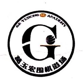 北京奕本清源文化传播有限公司 最新采购和商业信息