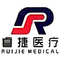 郑州睿捷医疗器械有限公司 最新采购和商业信息