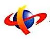 重庆中小在线信息服务有限公司 最新采购和商业信息