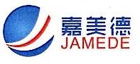深圳市隆利捷科技发展有限公司 最新采购和商业信息